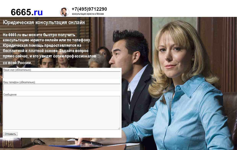 лучшие военные адвокаты москвы